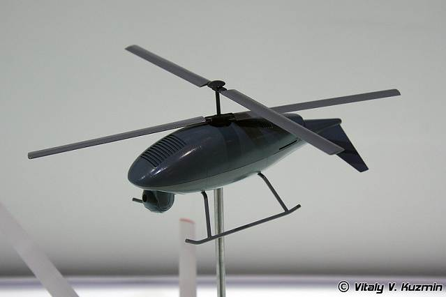 Russian Helicopters has received 5 billion rubles ($160 mln) from the federal budget for the development of three types of unmanned aerial vehicles (UAV). After charging that smaller domestic developers wasted public funds - and pointedly purchasing Israeli drones for military trials - the Defense Ministry has switched to a big holding with sufficient capacity to develop and produce indigenous UAVs.