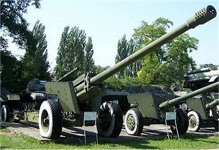 M-46 M1954 130 mm towed field gun technical data sheet specifications information description pictures photos images intelligence identification intelligence Russia Russian army defence industry military technology