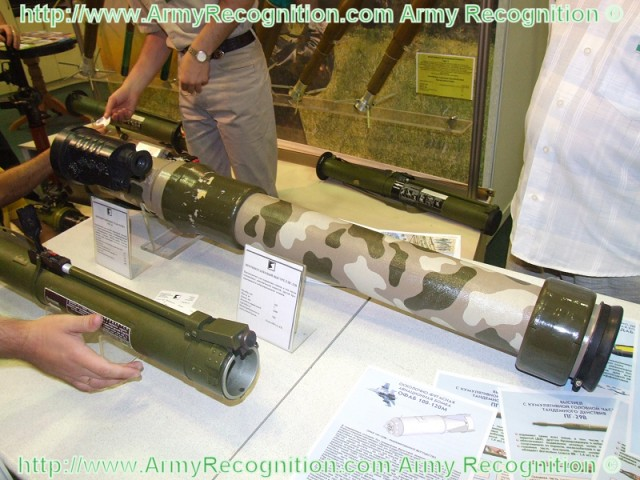 RPG-32_anti-tank_grenade_rocket_launcher