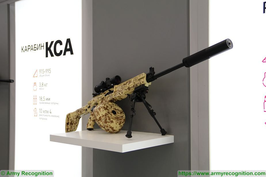 RPK 16 Kalashnikov LMG Light Machine gun 5 45x39mm caliber Russia Russian army defense industry 925 001