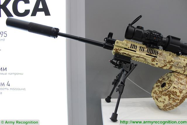 RPK-16 LMG Light Machine Gun ???-16 ?????????? 5.45x39mm technical data sheet specifications pictures video information description intelligence identification photos images Kalashnikov Group Russia Russian Military army defence industry military technology equipment