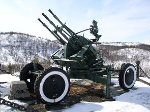 ZPU-4 14.5 mm quadruple guns anti-aircraft technical data sheet specifications information description pictures photos images identification intelligence Russia Russian army defence industry