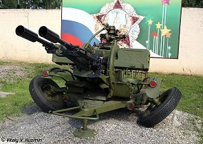 ZU-23 ZU-23-2 anti-aircraft 23mm twin gun technical data sheet specifications information description pictures photos images identification intelligence Russia Russian army