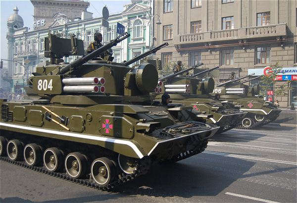 Ukraine will develop a new national security concept and ...