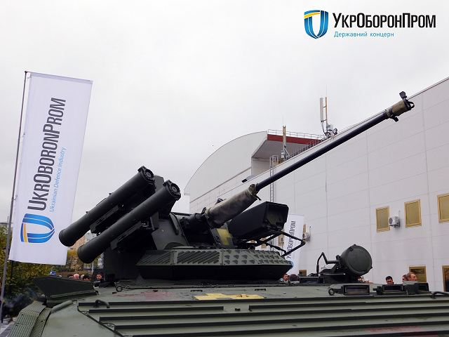 "The Ukrainian State Company Ukroboronprom has launched a new modernized version of the BMP-2, called BMP-1UMD ""Myslyvets"", Hunter. The vehicle is fitted with a new power pack and a new turret. The BMP-1UMD was unveiled in October 2016 during the ""Arms and Security"", defense exhibition in Kiev, Ukraine."