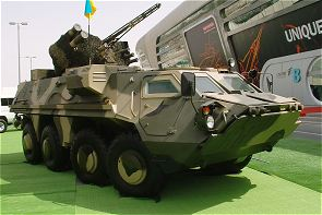 BTR-4 wheeled armoured personnel carrier vehicle Ukrainian Army Ukraine description pictures technical data sheet identification photos images véhicule blindé à roues transport de troupe armée ukrainienne Ukraine