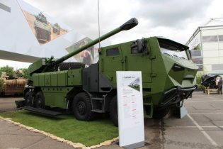 Caesar 8x8 155mm self-propelled howitzer technical data sheet specifications pictures video information description intelligence identification Nexter Systems France French army defence industry military technology