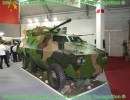 The Chinese company Shaanxi Baoji Special Vehicles presented at Defendory 2008 a new version 6x6 of the wheeled armored vehicle personnel carrier, the ZFB08. The vehicle was based on the chassis of the Nanjing IVECO NJ2046 4X4 high-mobility truck, with an all-steel armored hull to provide protection against small arms. The ZBFO5 4x4 vehicle is mainly equipped by the People's Armed Police (PAP) Force and public security (police) forces for transportation and riot control roles. The PLA UN Peacekeeping troops are also equipped with this vehicle in Lebanon. The ZFB05 provides better armor protection compared to armored cars based on civilian vehicles, at a lower unit cost compared to the military-standard armored fighting vehicles.