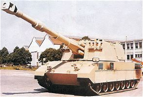 Palmaria 155 mm self-propelled howitzer technical data sheet specifications description information pictures photos images identification intelligence Italy Italian Defence Industry Oto Melara Oto- Breda