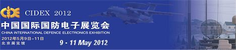 CIDEX 2012 China International Defence Electronics Exhibition show daily news pictures photos video images Chinese PLA  army land forces Beijing defence industry military technology