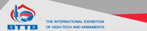 VTTV Omsk 2015 International Exhibition of High-Tech and armaments Omsk Russia