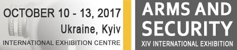 XIV INTERNATIONAL SPECIALIZED EXHIBITION  ARMS AND SECURITY 2017  In Kiev Ukraine