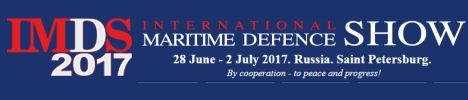 IMDS 2017 International Maritime Defense Show Saint Petersburg Russia