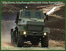 New Georgian Georgia 122mm MRLS Multiple Rocket Launcher System data sheet specifications information description pictures photos images intelligence identification intelligence army defence industry military technology tracked combat