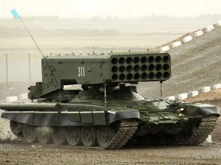 KADEX 2014 International Exhibition of weapons systems and military    New Military Technology 2014