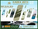 Army Recognition is proud to announce its selection as Official Media Partner and Official Online Show Daily News for KADEX 2014, the Kazakhstan Defence Expo in Astana which will be held from the 22 – 25 May 2014. The organizers of KADEX 2014 understood the interest to use the notoriety and the popularity of Army Recognition online Defence & Security magazine to spread all activities of the event.