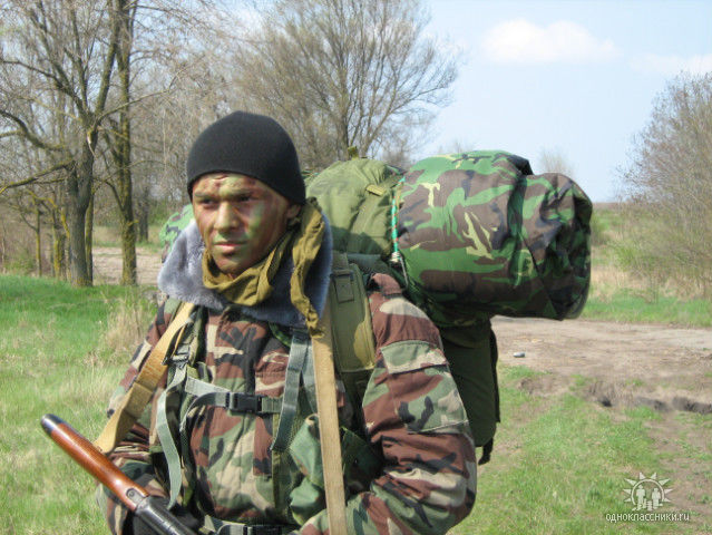 Forces armées moldaves Soldier_military_combat_field_dress_pattern_camouflage_uniforms_Moldova_Moldovan_army_005