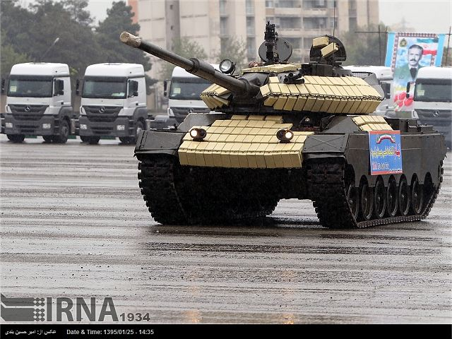 Iran has unveiled new home-made main battle tank called ...