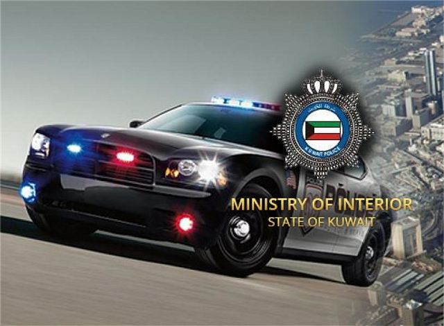 Kuwait raised budget of Interior Ministry to meet the needs of security equipment and helicopters 640 001