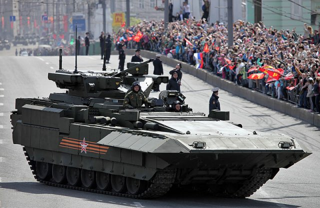 T-15 Armata HIFV to increase combat capabilities of Russian Land Forces 640 001