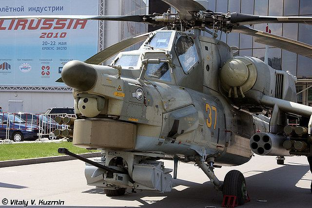 Russia will deliver Mi-28NE attack helicopters and Pantsir S-1 mobile air-defense systems to Iraq in arms deals worth $4.2 billion signed earlier this year, it was disclosed today during a visit to Moscow by Iraqi Prime Minister Nuri al-Maliki in which he met his counterpart Prime Minister Dmitry Medvedev.
