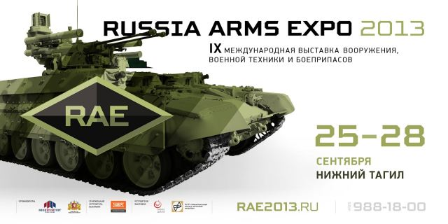 "An Armata prototype will be demonstrated at ""a restricted showing"" this month during the 9th Russia Arms Expo 2013 international arms exhibition due to the ""secret nature of the project,"" said Igor Sevastyanov, deputy general director of Rosoboronexport, Russia's state-run arms export monopoly."