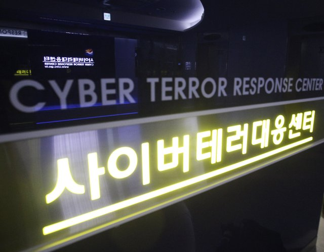 The South Korean military plans to set up a new team in charge of cyber operations in January under the wing of the Joint Chiefs of Staff (JCS). According to a military official, a cyber tactics department will be established under the JCS in January to serve as a control tower of military cyber operations, Xinhua reported citing Yonhap News Agency.