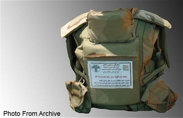 The Iranian defense researchers, inspired by fish scales, have designed and developed a new type of hi-tech bulletproof vest which protects the soldiers against bullets fired from close range and different angles. The vest can highly increase the protection and survival chances of the individuals wearing it and protects them against many dangers in the battleground.