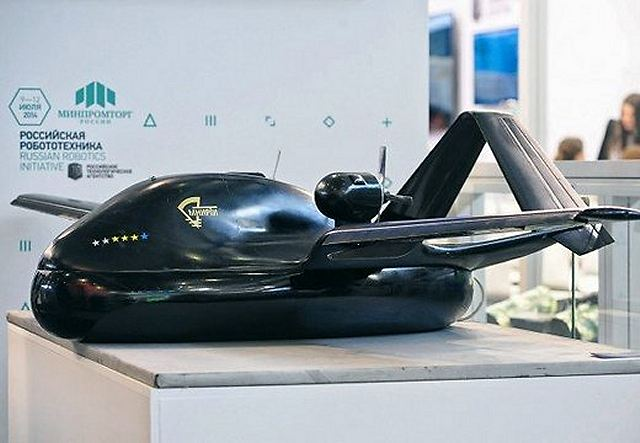 Russia's United Instrument-Making Corporation, a Rostec subsidiary, presented the unique and innovative Chirok drone at the Innoprom international technology exhibition, the press service of the state corporation reported.