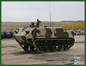 The Russian Airborne Forces (VDV) have started testing eight advanced multi-purpose Rakushka armored personnel carriers in field conditions, military spokesman Yevgeny Meshkov said Tuesday 10 June.