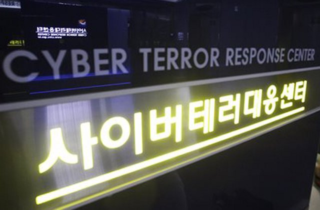 South Korea anti-hacking experts contest 640 001