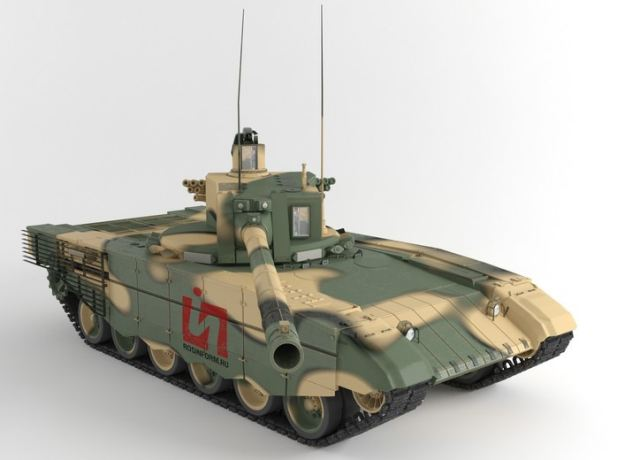 Russia s next generation armata main battle tank which due to be