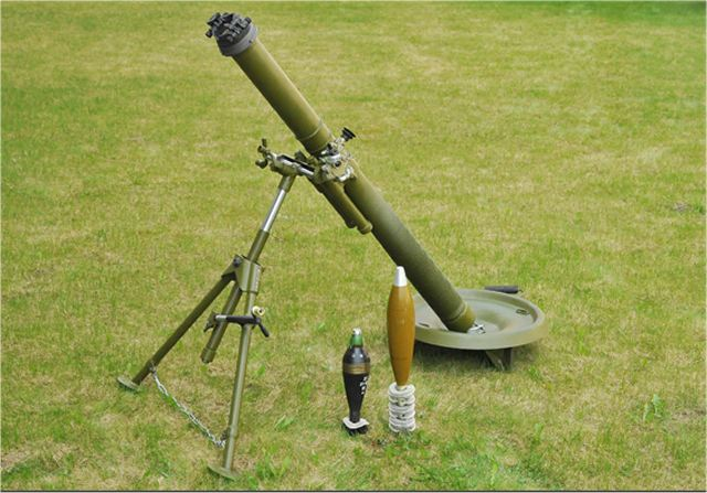 Russian 120mm Mortar : Analysis russian defense industry promotes modern