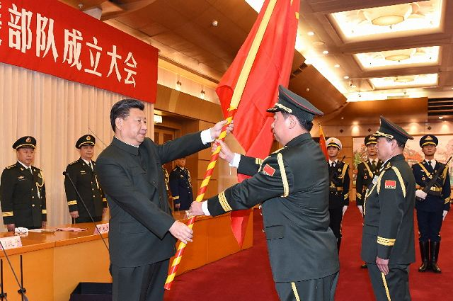 The Chinese People's Liberation Army (PLA) established the PLA Army's leading organ, the PLA Rocket Force and the PLA Strategic Support Force on December 31, 2015. An inauguration ceremony was held in Beijing on the same day.