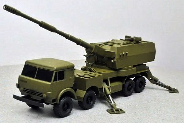 Russia ready to develop wheeled howitzer based on Kamaz-6560 truck and 2S35 howitzer 640 001