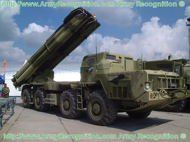 Serial production of new Tornado-S MLRS Multiple Launch Rocket System to start in 2017 640 001