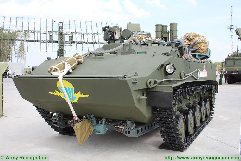 Analysis new military equipment and combat vehicles of Russian airborne troops RKhM 5M 925 001