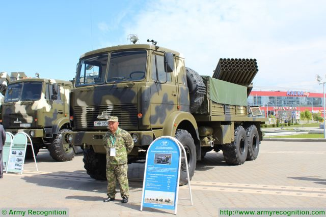 Belarus's 2566th Radioelectronic Armament Repair Plant has developed an upgraded version of the Grad multiple launch rocket system (MLRS). The upgraded system designated as BM-21A BelGrad has been shown at the MILEX 2017 international arms exhibition being held in Minsk.