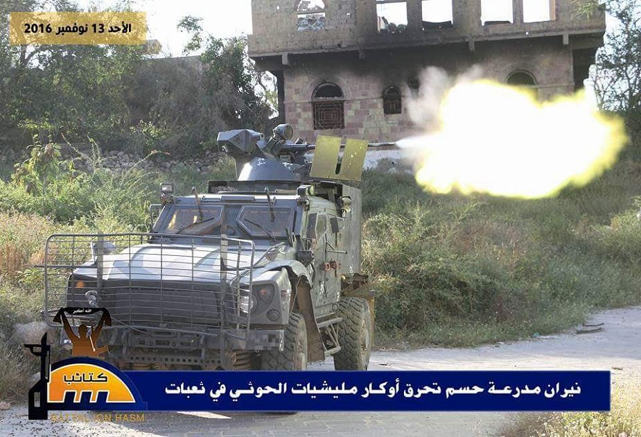 https://www.armyrecognition.com/images/stories/news/2017/november/Oshkosh_M-ATV_with_BTR-80A_turret_and_ZU-23-2_used_by_Yemen_rebels_925_001.jpg