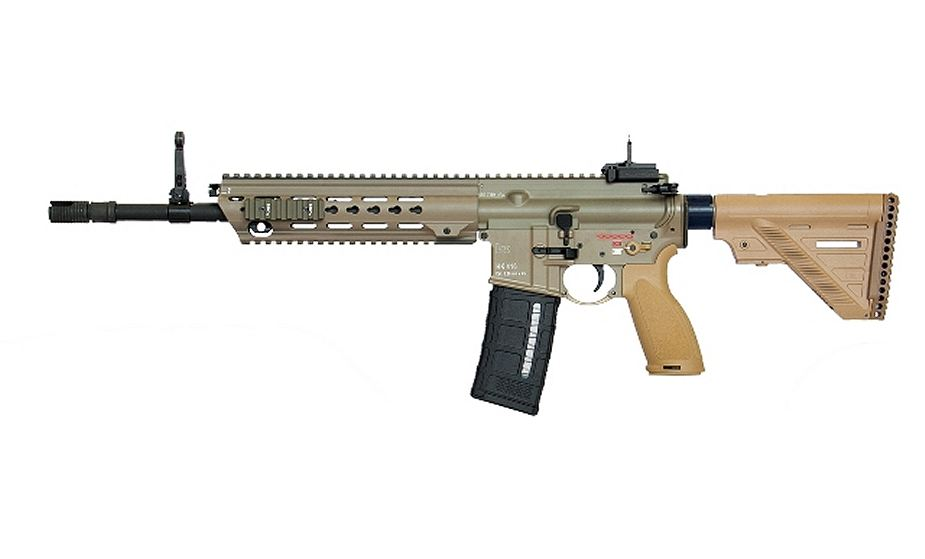 New HK 416 A7 5 56 mm assault rifle for German army Special Forces 925 001