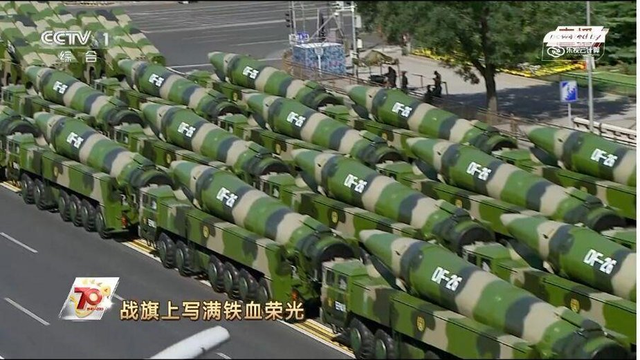Chinese_Dongfeng_26_ballistic_missile_commissioned.jpg