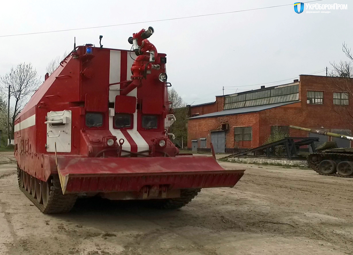http://www.armyrecognition.com/images/stories/news/2018/May_2018/GPM_72_fire_fighting_tank_for_Ukrainian_army.jpg