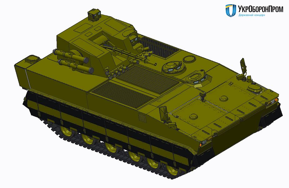 Ukraine has started development of new BMP U tracked armored IFV 925 001