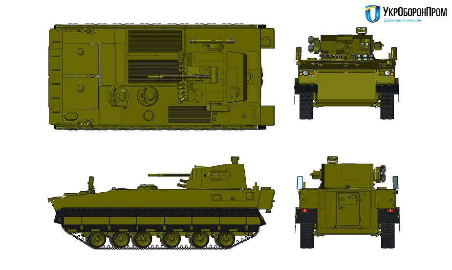 Ukraine has started development of new BMP U tracked armored IFV 925 002