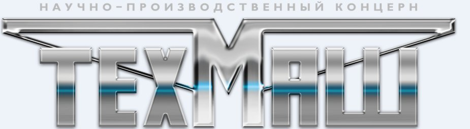 Russia Tecmash to present project of advanced multiple rocket launcher