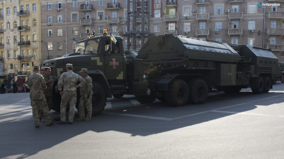 Ukraine Ukroboronprom artillery systems at the Independence Day parade