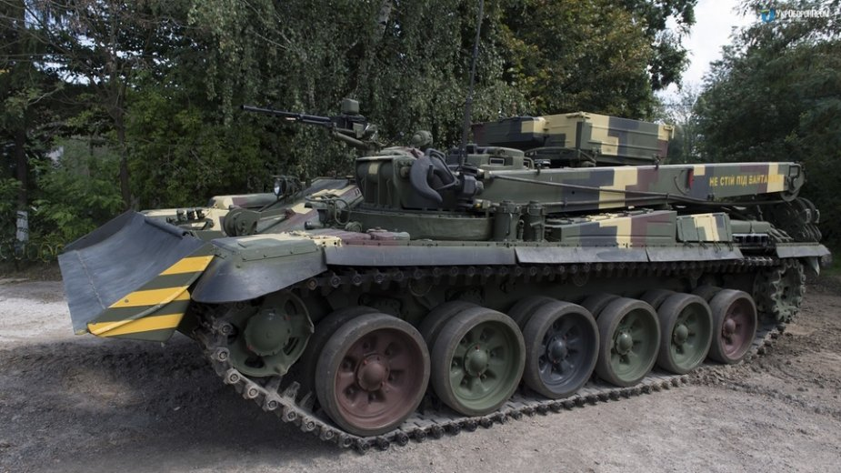 Ukraine Lviv armor Plant tests the Lev a new armored recovery vehicle