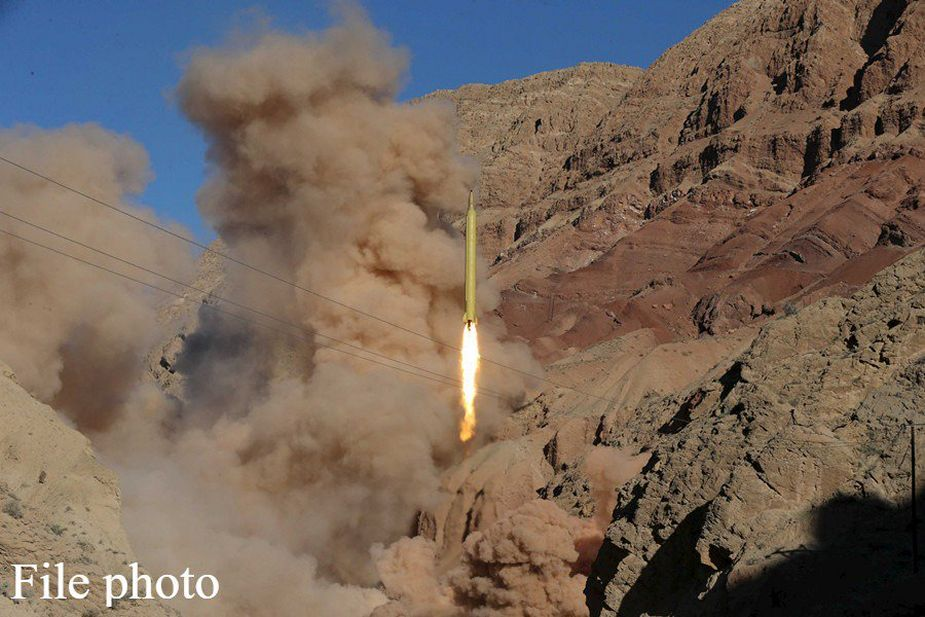 Iran has test fired a new missile 925 001