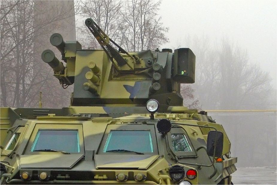 BM 7 Parus Ukrinmash RWS Remote Weapon Station Ukraine Ukrainian defense industry 925 001