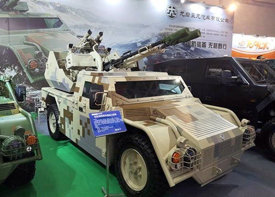 New Chinese airborne vehicle unveiled at technology fair in Fuzhou